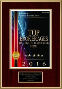 Top Brokerage 2016